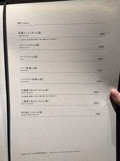 炎上 うし松 [B! ステマ]