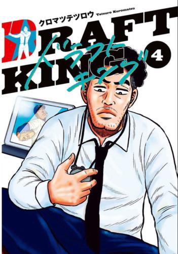 無料 漫画 キング